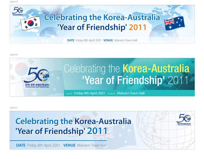 Korean Embassy Banner designed by Korean Design