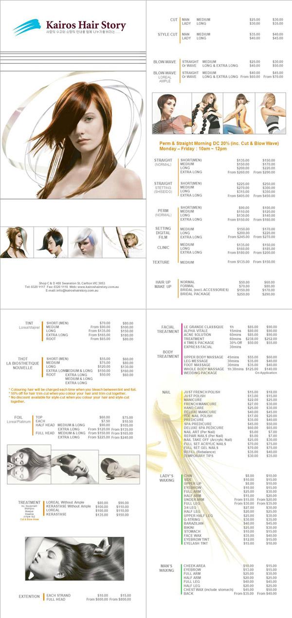 Kaiors Hair Brochure designed by Korean Design