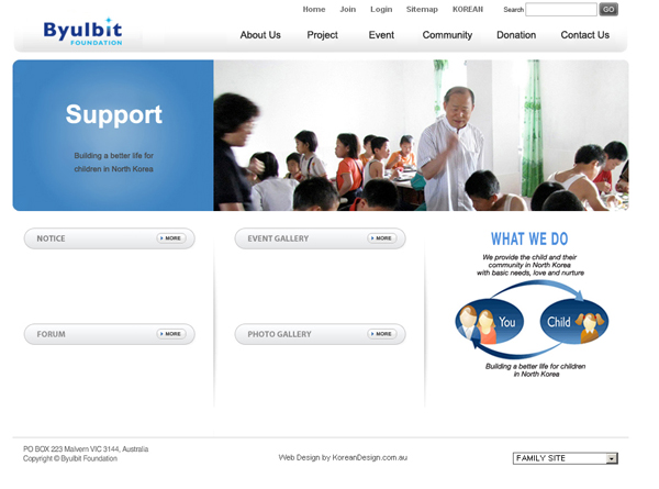 Byulbit Foundation Inc Website designed by Korean Design