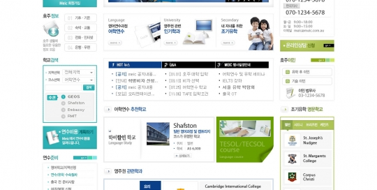 MEIC Education Website Design By Korean Design