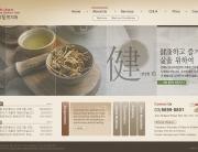 Saam Charm Chinese Medicine Clinic Website Design By Korean Design