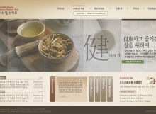 Saam Charm Chinese Medicine Clinic Website Design By Korean Design